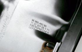 marcado-laser-pieza-metalica